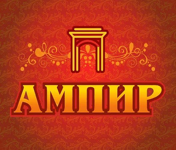 """""""Ампир"""" — корпусная мебель по индивидуальному заказу"""
